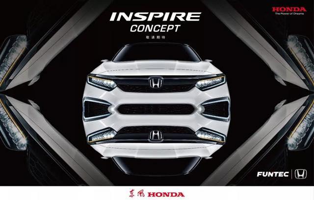 INSPIRE-CONCEPT