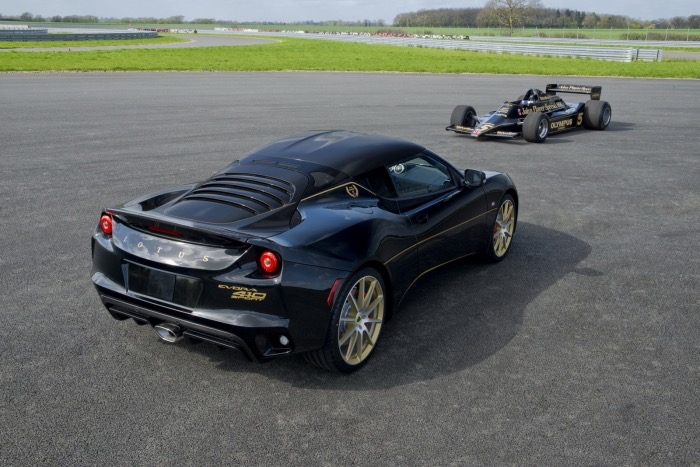 エヴォーラ スポーツ 410 GP Edition