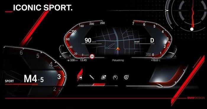 BMWオペレーティングシステム7.0