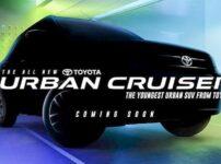 urban cruiser