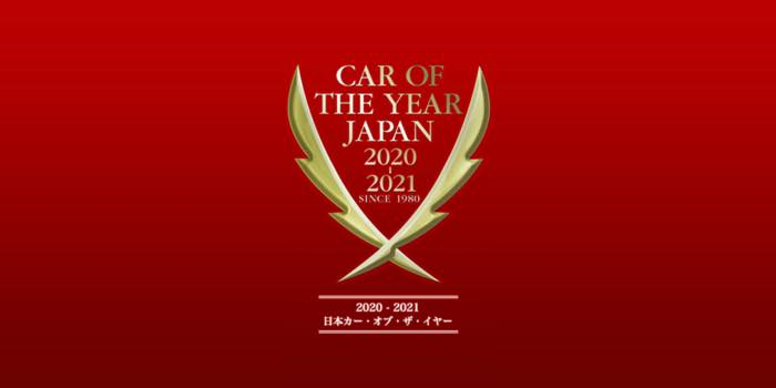 car-of-the-year-japan-2020-2021